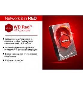 HDD 1TB WD Red-72010