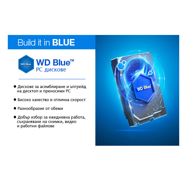 HDD 3TB WD Blue-8920