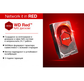 HDD 1TB WD Red-8931